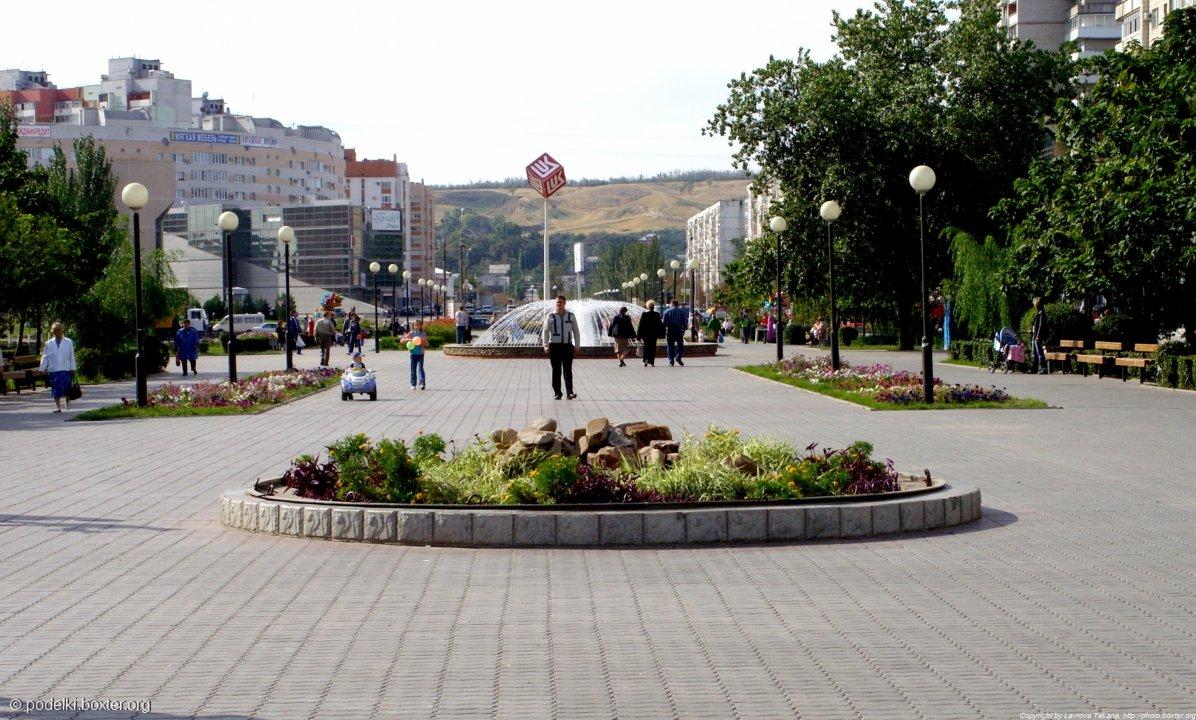Бульвар им. Энгельса
